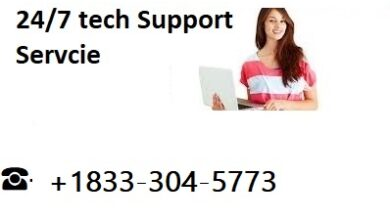 Photo of Avast Software Customer Service Phone Number