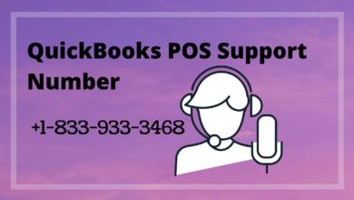 quickbooks-pos-support-number