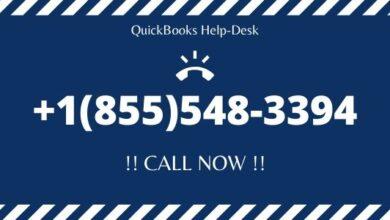 Photo of QuickBooks Enterprise Support Phone Number