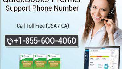 Quickbooks premier support phone number