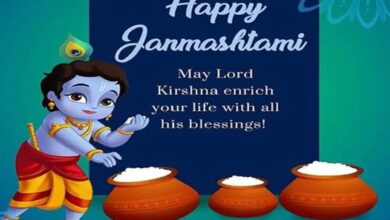 Photo of Indulge your child in Janmashtami celebrations with these unique activities
