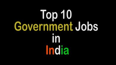 Photo of Top 10 Government jobs in India