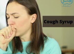 Photo of Cough Syrup
