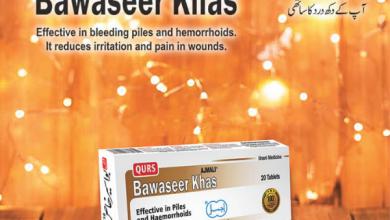 Photo of Bawaseer ka Ilaj 100%   Best Piles Treatment