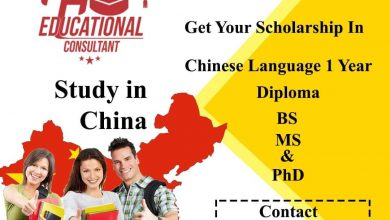 Photo of Study In China in 2021 — Benefits of Study in China in 2021