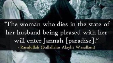 Photo of Importance of Having Muslim Marriages