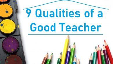 Photo of What makes a good teacher? | 9 qualities of a good teacher