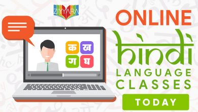 Photo of Top 10 Tips to Learn Hindi Languages Fastly
