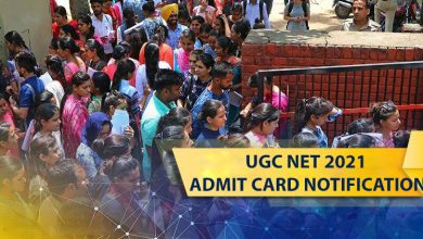 Photo of UGC NET admit card 2021: Check key steps to download
