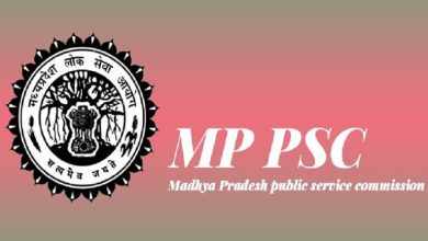 Photo of How to Attempt MPPSC Prelims 2021 Question Paper?
